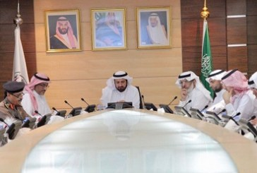 وزير الصحة يترأس اجتماع مجلس إدارة هيئة الهلال الأحمر السعودي التاسع