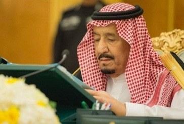 مجلس الوزراء يوافق على تنظيم هيئة الرقابة النووية والإشعاعية