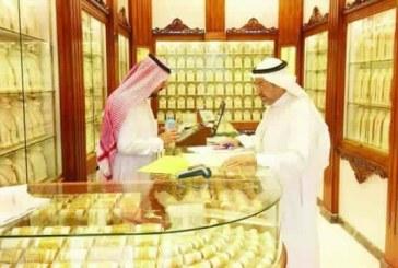 """""""الزكاة والدخل"""": إعفاء الذهب والفضة من ضريبة القيمة المضافة بشروط"""