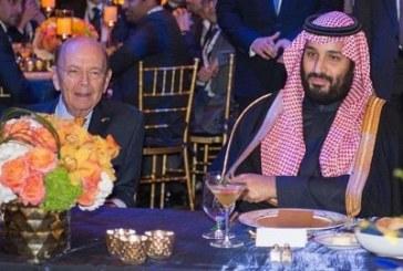 بالصور.. ولي العهد يشرف حفل عشاء منتدى الأعمال السعودي الأمريكي