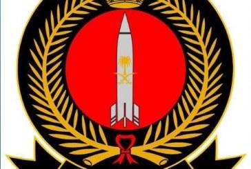 قوة الصواريخ الاستراتيجية تعلن توفر وظائف مدنية شاغرة للمواطنين