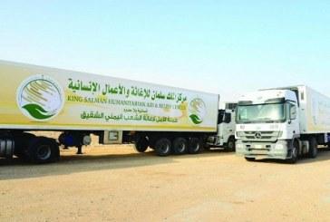 مركز الملك سلمان للإغاثة يزود عدة مدن يمنية بالوقود
