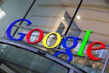 """بعد فيسبوك.. جوجل توجه ضربة قوية لعملة """"بتكوين"""""""