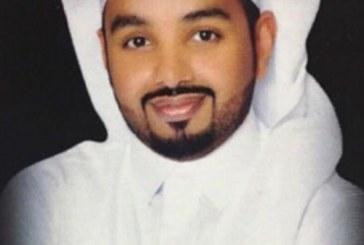 السينما السعودية …