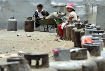 قادة ميليشيا الانقلاب يجمعون الاموال الطائلة  من انعدام الغاز المنزلي بصنعاء