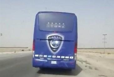 """""""الأمن العام"""" يعلن إيقاف رجال الأمن المسؤولين عن فيديو حافلة أحد الأندية الرياضية ويباشر التحقيق معهم"""