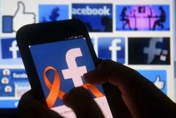 فيسبوك يعرف عنك أكثر مما تتخيل.. إليك الطريقة