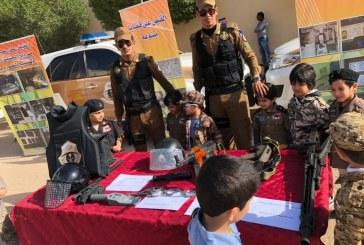 شرطة الرياض تشارك بمعرض لفعاليات اليوم العالمي للدفاع المدني