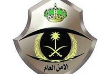 الأمن العام يعلن نتائج الوظائف النسائية على رتبة جندي