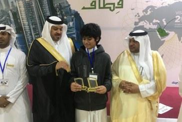 الإعلان عن المراكز الثلاث الأولى لجائزة رابغ للآداء التعليمي المتميّز بجميع فئاتها
