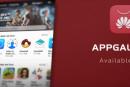 هواوي تُطلق متجر تطبيقاتها AppGallery عالميًا