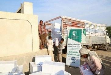 مركز الملك سلمان للإغاثة يوزع 949 سلة غذائية في موشج بمديرية الخوخة