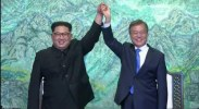 الكوريتان تعلنان اتفاقهما على إخلاء شبه الجزيرة الكورية من السلاح النووي