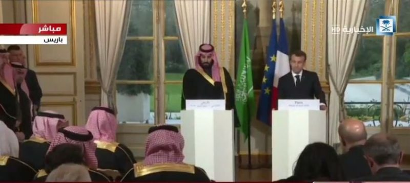 الرئيس الفرنسي يستقبل ولي العهد في قصر الإليزيه (فيديو)