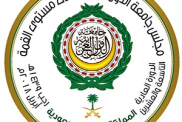 سفير المملكة فى السودان : استضافة المملكة للقمة العربية الــ 29 استكمالاً لجهود القيادة الحثيثة في تقوية الصف العربى