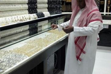 21 ألف جولة تفتيشية على محال الذهب والمجوهرات في مختلف المناطق للتحقق من التوطين.. وضبط 932 مخالفة