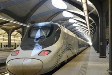 قطار الحرمين يستضيف 800 مسافر بين مكة المكرمة والمدينة المنورة في 4 رحلات يوميا