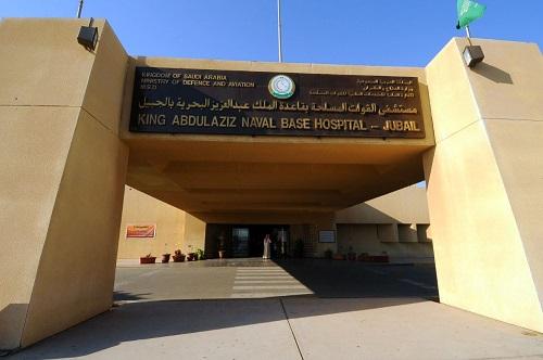 نجاح أول جراحة لتغيير مفصل الركبة بمستشفى ‹‹القوات المسلحة›› بالجبيل