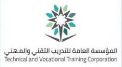 وظائف لخريجي التدريب التقني في القوات المسلحة