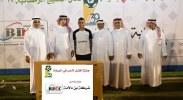 المنيع رئيس الاتحاد السعودي العربي لكرة اليد يحضر بطولة نادي الخليج الرمضانية