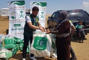 بالصور.. مركز الملك سلمان للإغاثة يوزع مساعدات على عائلات سورية احترقت خيامهم في جنوب لبنان