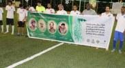 انطلاق بطولة الشهداء لكرة القدم التي تنضمها بلدية معشوقة ولجنة التنمية ببيده