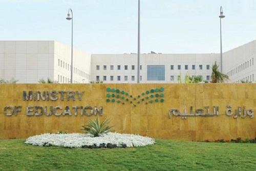 """""""التعليم"""" تنفي عزمها توظيف معلمين غير سعوديين في المدارس الحكومية"""