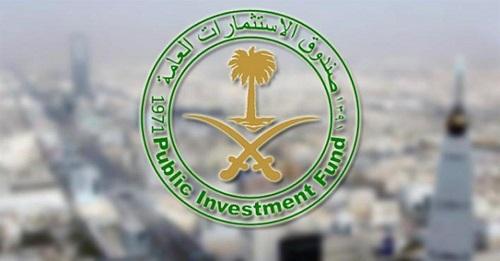 """""""صندوق الاستثمارات"""" يعتزم إنشاء 20 مركزاً ترفيهياً في 15 مدينة بالمملكة"""