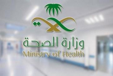 """الصحة تربط نظام """"سهل"""" بنظام الاتصالات الإدارية بالديوان الملكي"""