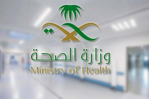 """""""الصحة"""" تستعد لإطلاق التجمع الصحي الأول بالمنطقة الشرقية"""