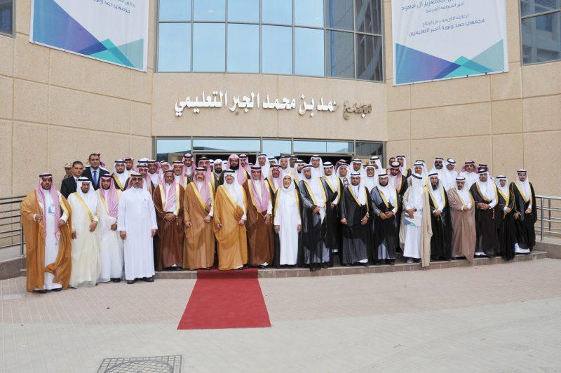 الأمير سعود بن نايف يفتتح مجمع حمد ونورة الجبر التعليميين بالأحساء