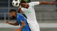 بالفيديو.. المنتخب السعودي يخسر من نظيره الإيطالي بنتيجة 2-1