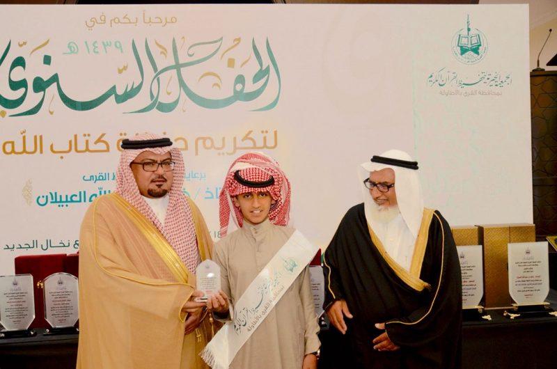 """""""محافظ القرى"""" يرعى الحفل السنوي لجمعية تحفيظ القرآن"""