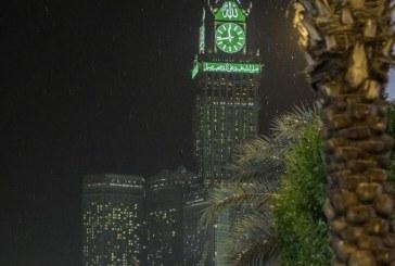 بالصور .. أمطار على مكة المكرمة