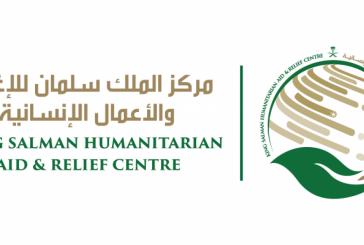 مركز الملك سلمان للإغاثة يواصل لليوم الـ20 توزيع إفطار الصائم في محافظة لحج باليمن
