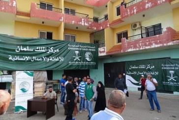 """مركز الملك سلمان للإغاثة لليوم الـ 20 يوفر """"إفطار صائم"""" للاجئين السوريين في لبنان"""