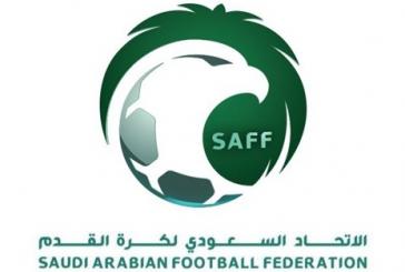 """الاتحاد السعودي لكرة القدم يستنكر تعدي """"زين السعودية"""" على حقوقه التجارية"""
