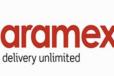 أرامكس تعلن عن وظائف شاغرة في 3 مدن