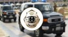 شرطة الرياض تنهي مغامرات لص الصيدليات الملثم