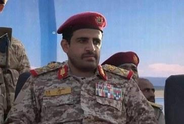 مقتل اللواء الغماري المطلوب رقم 16 بقائمة التحالف العربي للإرهابيين الحوثيين في غارة جوية