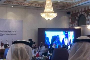 وزير الإعلام اليمني يثمن جهود المملكة في دعم اليمن