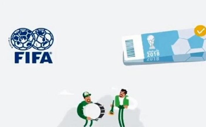 """""""التجارة"""" تحذّر بمقطع فيديو من شراء تذاكر مباريات كأس العالم من السوق السوداء.. وتوضح السبب"""