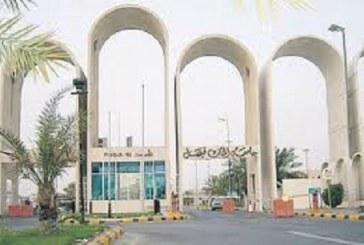 جامعة الملك فيصل تفتح باب القبول للعام الجديد