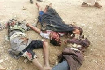 مقتل عشر قيادات ميدانية حوثية في معارك بالبيضاء 