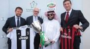 السوبر الإيطالي بين يوفنتوس وميلان في السعودية
