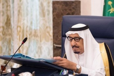 مجلس الوزراء: تشكيل لجنة عليا باسم «اللجنة العليا لشؤون المواد الهيدروكربونية»