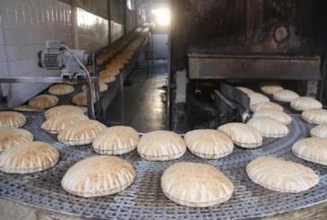 كيفية الاستفادة من فائض الخبز