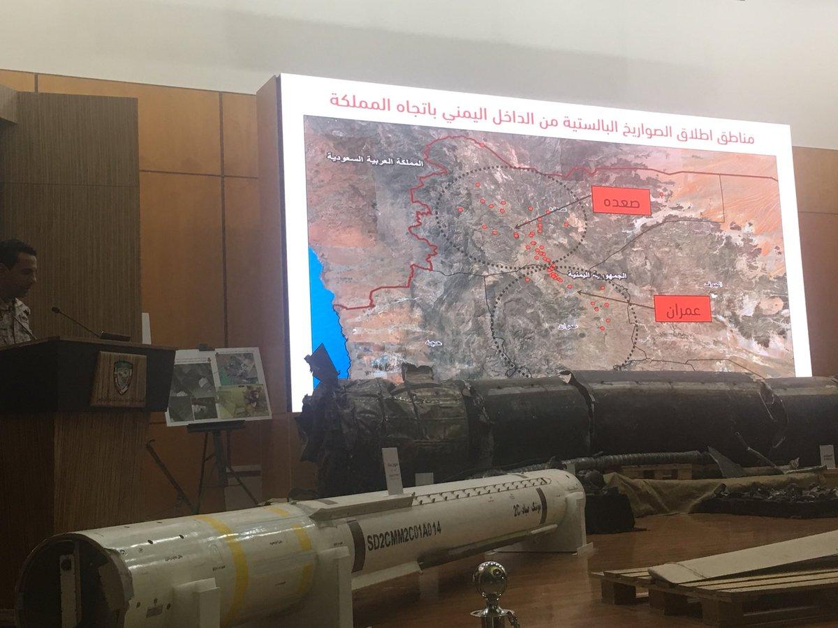 متحدث التحالف يكشف أدلة جديدة لتورط حزب الله وإيران في تدريب الحوثيين
