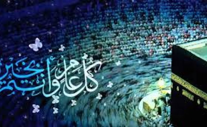 شاهد ..وقت صلاة عيد الأضحى في جميع مدن المملكة