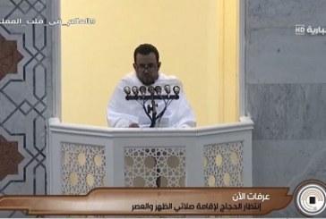 «آل الشيخ» يدعو الأمة للتمسك بالأخلاق الفاضلة والابتعاد عن الأهواء والشقاق